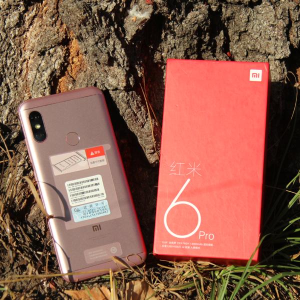 Xiaomi Redmi 6 Pro 4/64Гб Розовый/Rose Gold