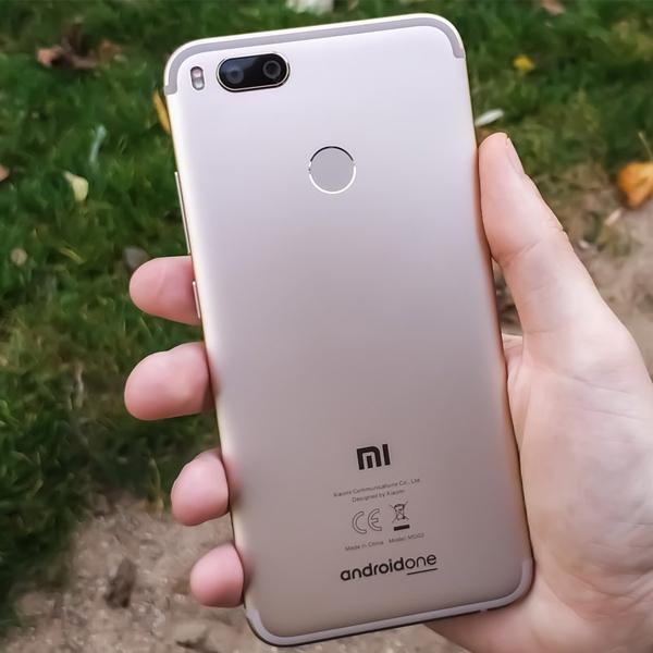 Xiaomi Mi A1 4/32Гб Золотой/Gold