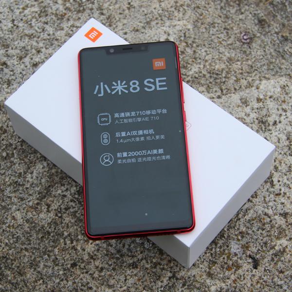 Xiaomi Mi 8SE 4/64Гб Красный/Red