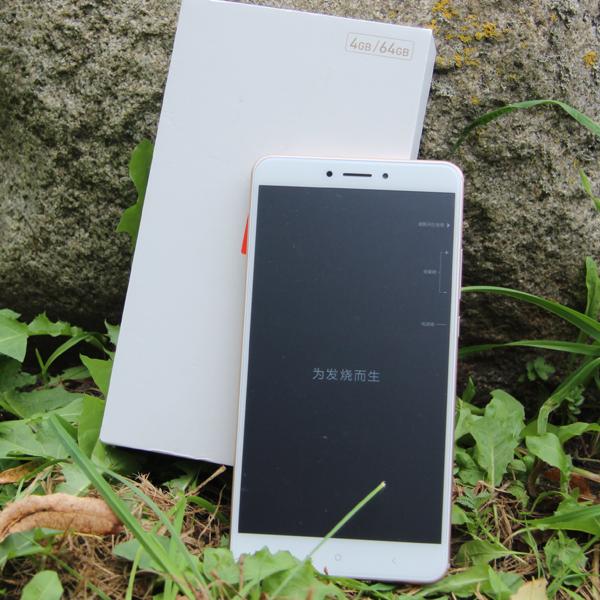 Xiaomi Mi MAX 2 4/64Гб Золотой/Gold